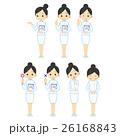 女性 セット バリエーションのイラスト 26168843
