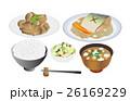 鯖の味噌煮 芋の煮っ転がし 浅漬けのイラスト 26169229