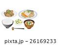 鯖の味噌煮 芋の煮っ転がし 浅漬けのイラスト 26169233