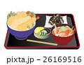 食べ物 ご飯 料理のイラスト 26169516