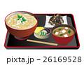 今日のご飯親子丼 26169528