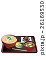 今日のご飯親子丼 26169530
