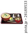 今日のご飯親子丼 26169533