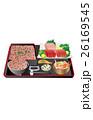 食べ物 ご飯 料理のイラスト 26169545
