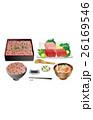 食べ物 ご飯 料理のイラスト 26169546