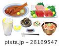 献立 手料理 家庭料理のイラスト 26169547