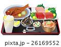 食べ物 料理 晩酌のイラスト 26169552