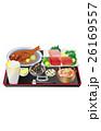 まぐろ 金目鯛 蟹汁のイラスト 26169557