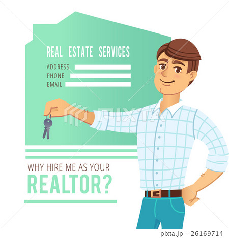 The concept of real estate services. Agent showingのイラスト素材 [26169714] - PIXTA