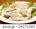 水餃子 26171364