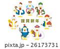 七福神 酉年 ベクターのイラスト 26173731