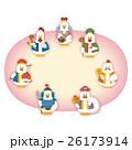 酉年 ニワトリ 年賀状素材のイラスト 26173914