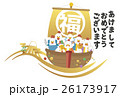 酉年【年賀状・シリーズ】 26173917