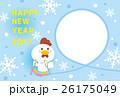 スキー【年賀状・シリーズ】 26175049