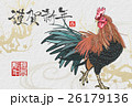 酉 酉年 鶏のイラスト 26179136