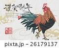 酉 酉年 鶏のイラスト 26179137