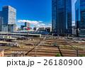 【東京都】東京駅 26180900