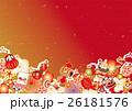 年賀状素材 年賀 正月のイラスト 26181576