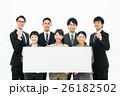 ビジネスマン 若い ホワイトボードの写真 26182502