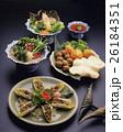 タイ料理食卓 26184351