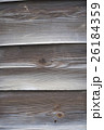 板塀 26184359