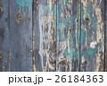 ペンキ塗りの壁 26184363
