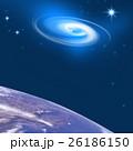 宇宙 地球 大星雲 26186150
