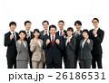 ビジネスマン チーム 男女の写真 26186531