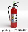 消火器 CG 3Dのイラスト 26187486