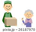 宅配便の受け取りをする女性 26187970
