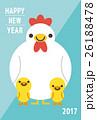 年賀状 酉年 鶏のイラスト 26188478