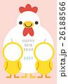 年賀状 酉年 鶏のイラスト 26188566