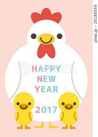 年賀2017年賀状シリーズのイラスト素材 26188569 Pixta