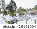 千秋公園 庭園 冬の写真 26191004