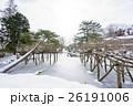 千秋公園 庭園 冬の写真 26191006