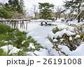 千秋公園 庭園 冬の写真 26191008