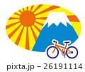 富士山からのご来光を求めて サイクリング MTB 26191114