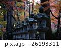 佛通寺の石灯籠 26193311