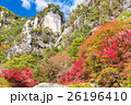 昇仙峡 紅葉 秋の写真 26196410