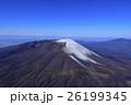 浅間山 空撮 航空写真の写真 26199345