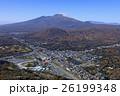 軽井沢 風景 晴れの写真 26199348