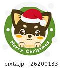 チワワ 犬 クリスマスのイラスト 26200133