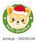 チワワ 犬 クリスマスのイラスト 26200136