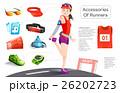 運動競技 挑戦 ランナーのイラスト 26202723