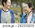 大人数スポーツ 26203820