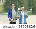 大人数スポーツ 26203826