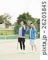 大人数スポーツ 26203845