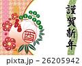 鶏松竹梅付き酉年年賀状(謹賀新年) 26205942