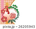 鶏松竹梅付き酉年年賀状 26205943