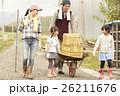 田舎で暮らす家族 移住イメージ 26211676
